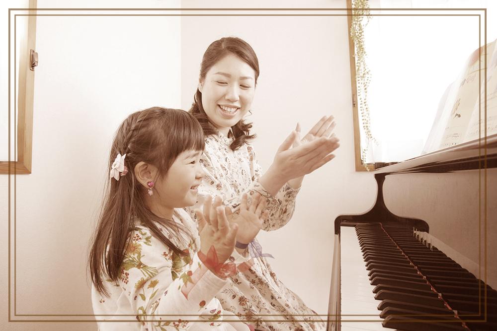 ピアノ教室の概要